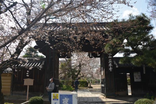 立本寺山門