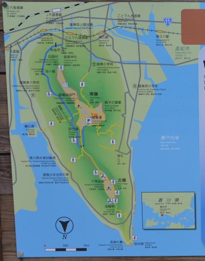 00屋島南北嶺図