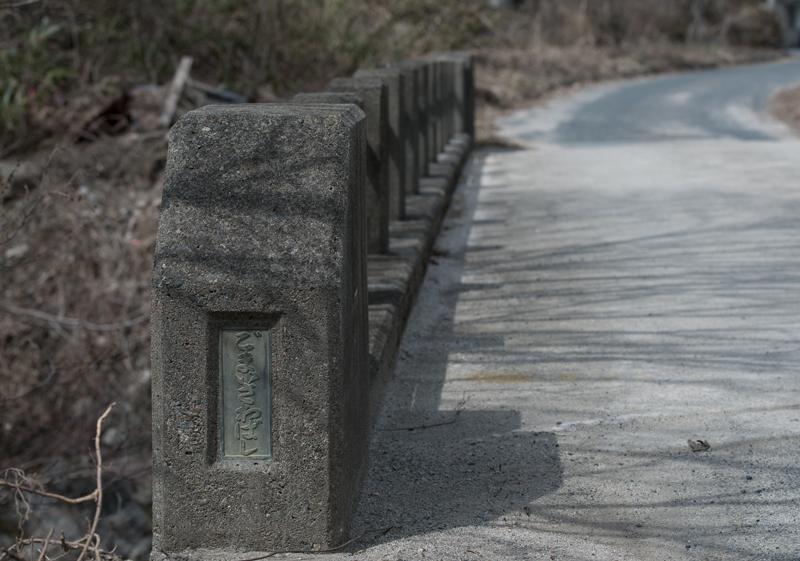 川内村_2014.3.22.29_12