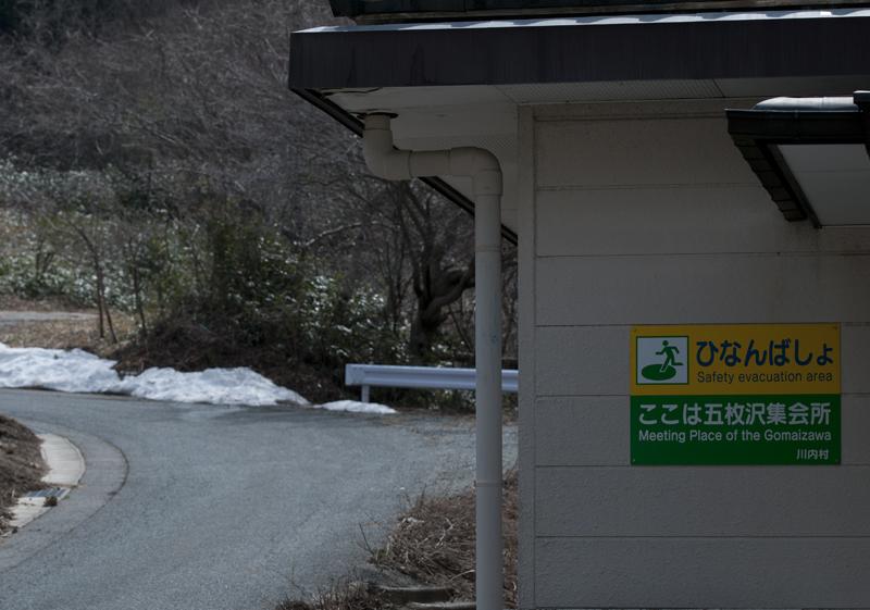 川内村_2014.3.22.29_16