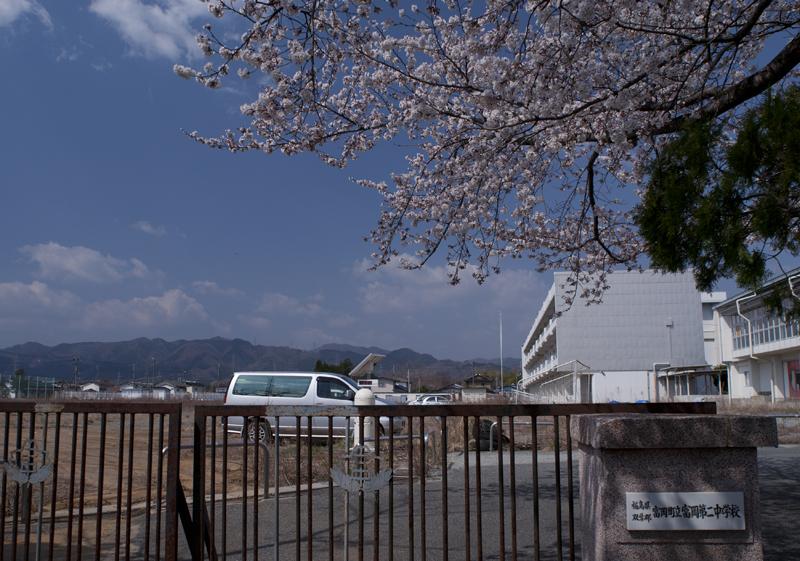 富岡・小中学校_2014.4.8_1