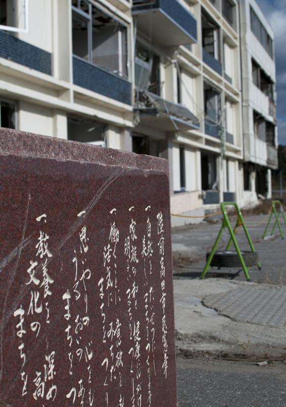 陸前高田_2012.11.26_1