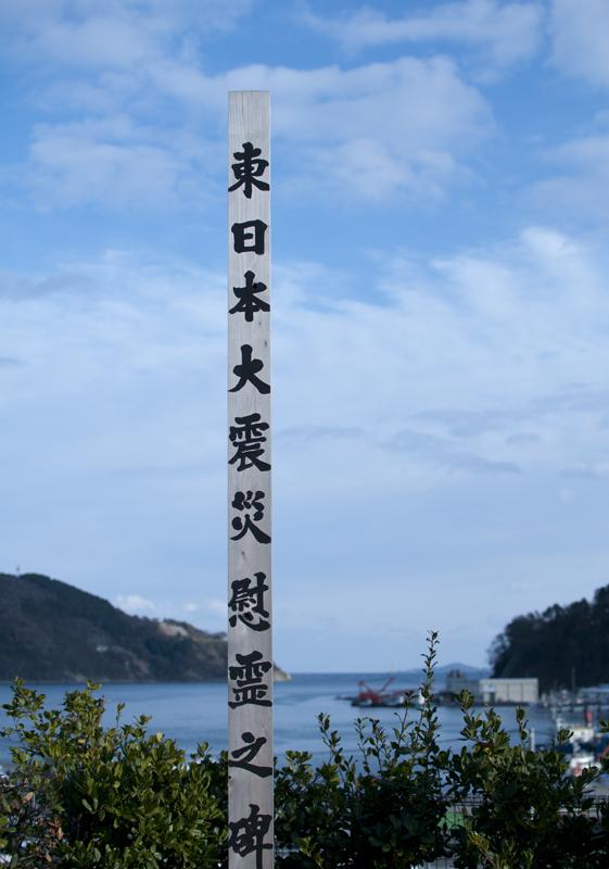 女川_2012.11.24_22