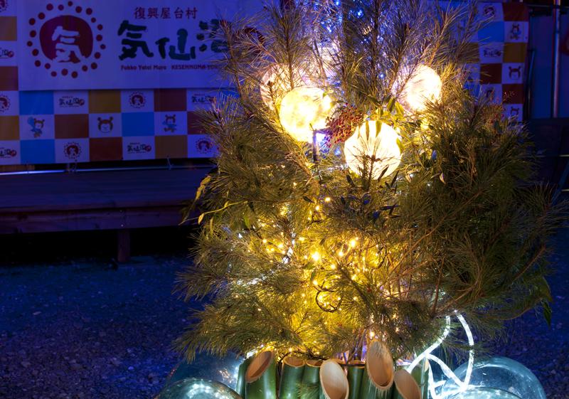 気仙沼 2012/12/31_24