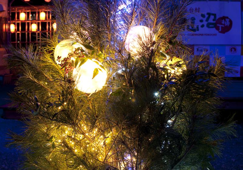 気仙沼 2012/12/31_25