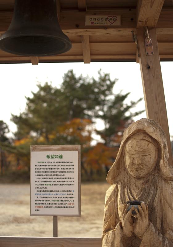 女川_2012.11.24_26