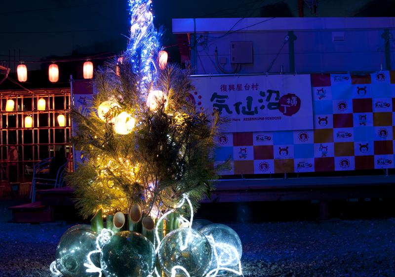 気仙沼 2012/12/31_26