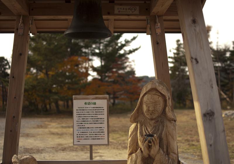 女川_2012.11.24_28