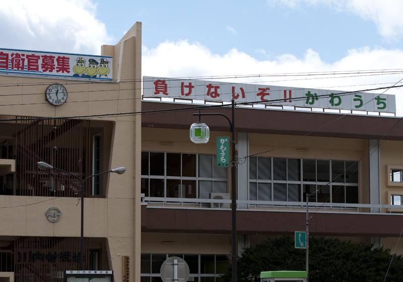 川内村_2014.3.22.29_28