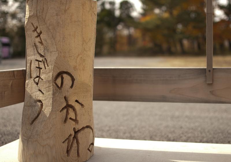 女川_2012.11.24_29