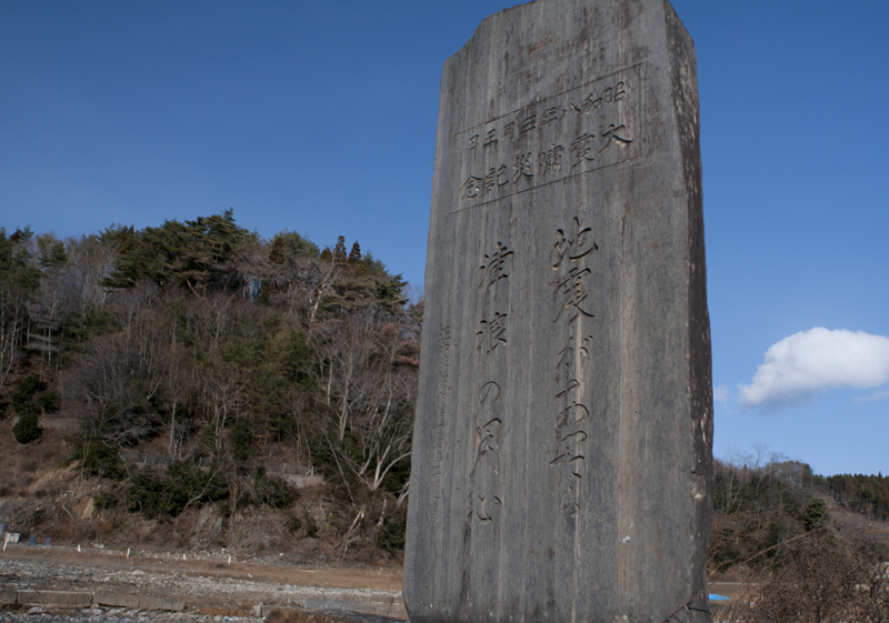 気仙沼 2012/12/31_30