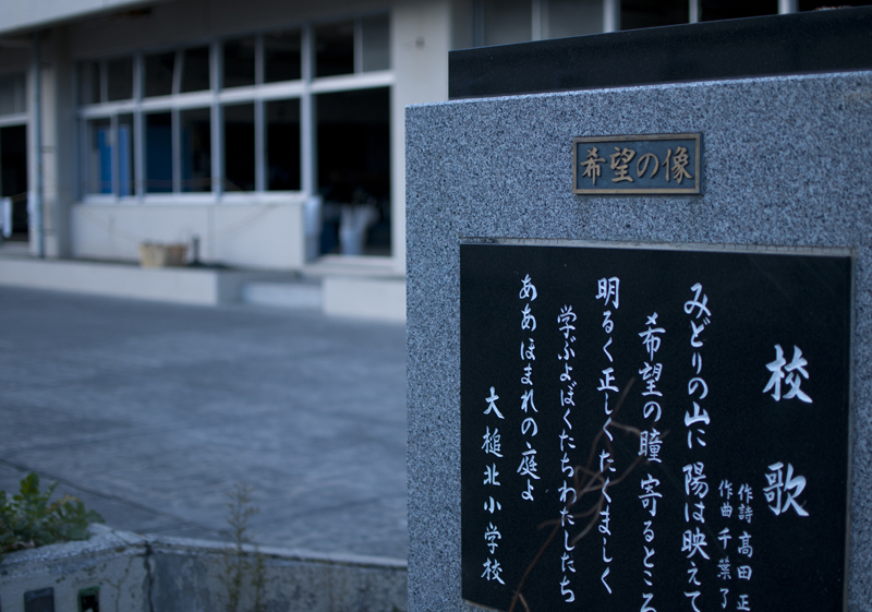 大槌_2012.11.25_37