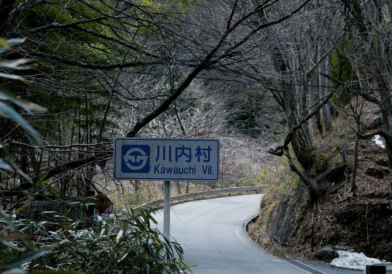川内村_2014.3.22.29_3