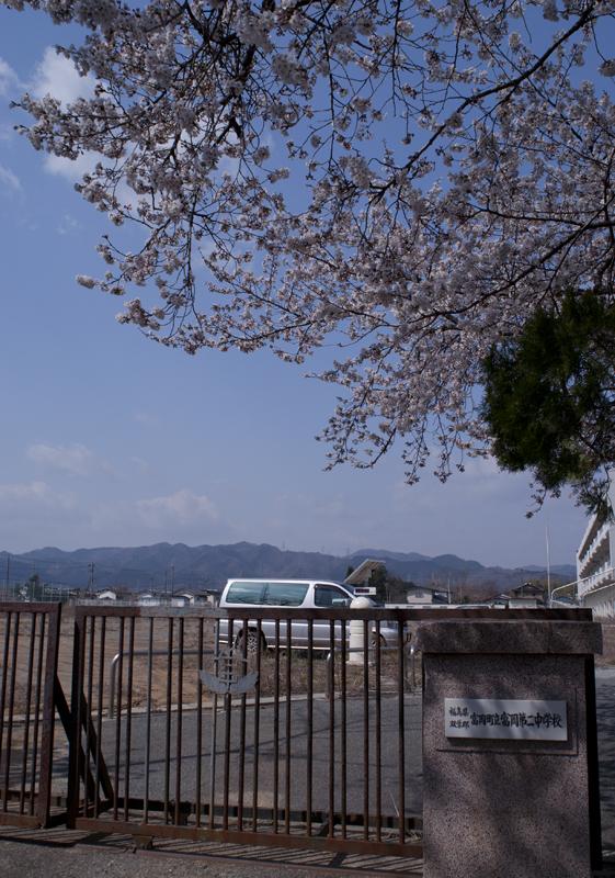 富岡・小中学校_2014.4.8_3