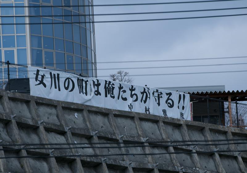 女川_2012.11.24_46