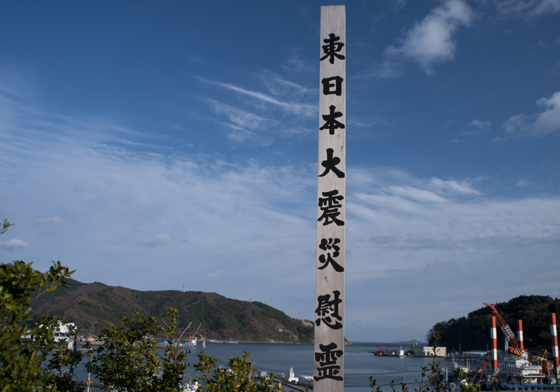 女川_2012.11.24_4