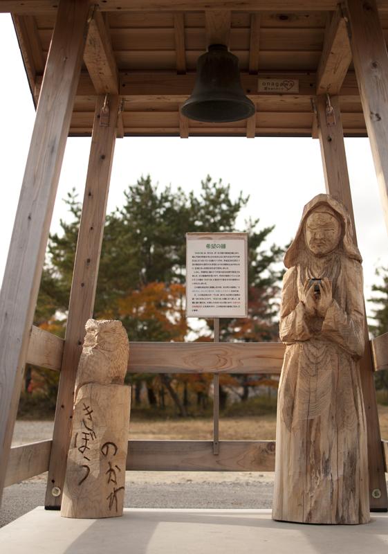 女川_2012.11.24_6