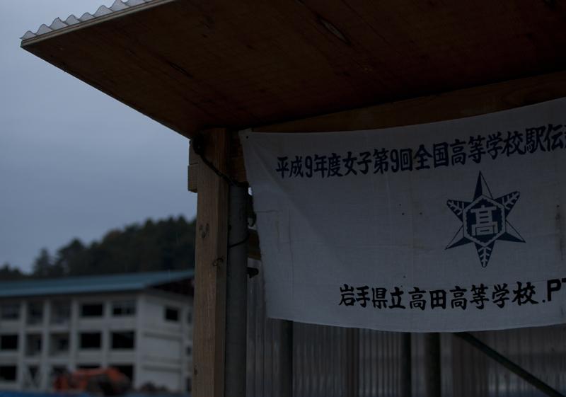 陸前高田_2012.11.26_6