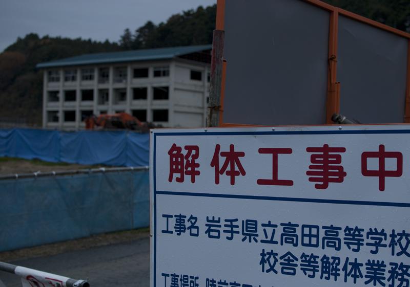 陸前高田_2012.11.26_7