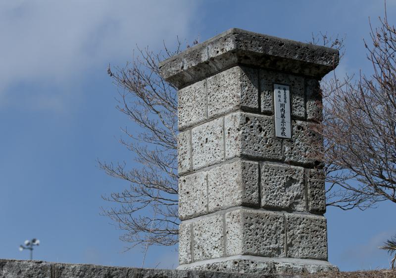 川内村_2014.3.22.29_7