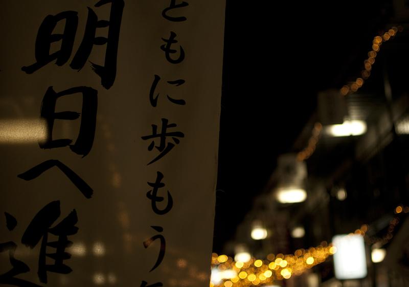 気仙沼_2012.11.25-26_8