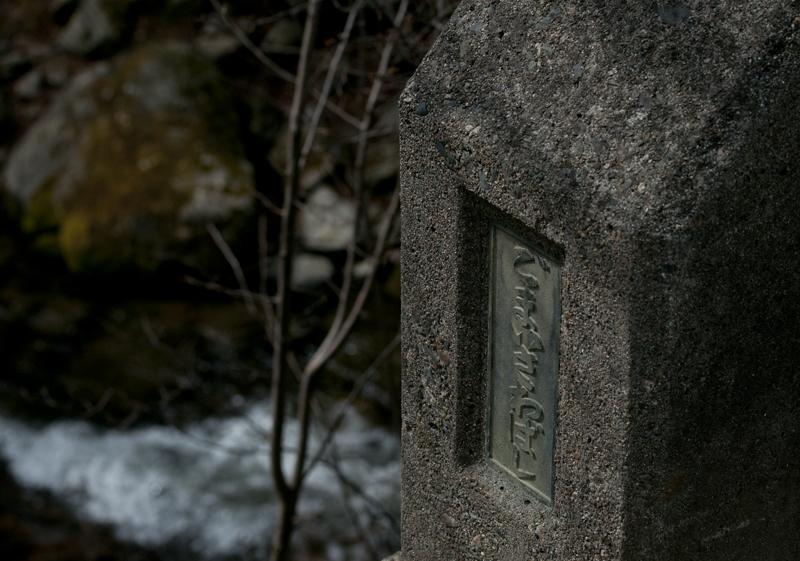 川内村_2014.3.22.29_9