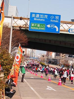 2014名古屋ウィメンズ本番 (23)