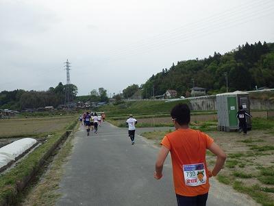 2014なかがわM (21)