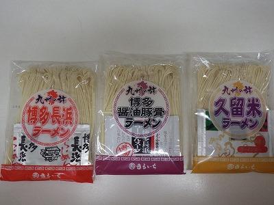 福岡のラーメン (1)