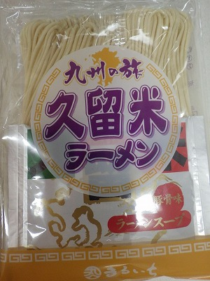 福岡のラーメン (4)