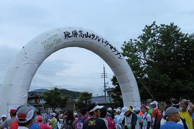 2014 飛騨ウル (4)