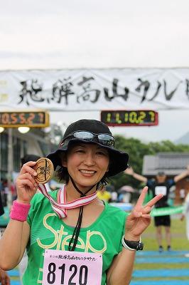 2014 飛騨ウル (15)