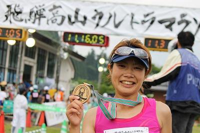 2014 飛騨ウル (17)
