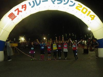 2014豊田リレー (5)