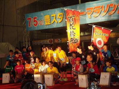 2014豊田リレー (7)