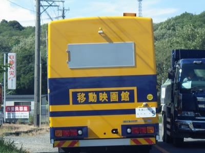 移動映画館2 (1)