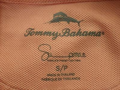 2014トミーバハマ (9)