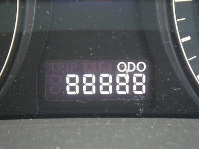 88888 (2)