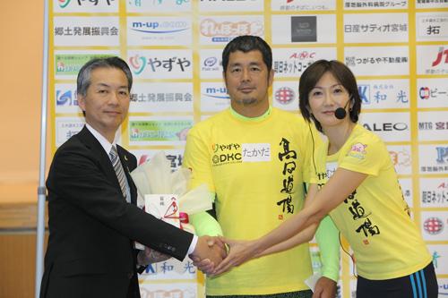 高田道場 東日本大震災復興支援募金贈呈式