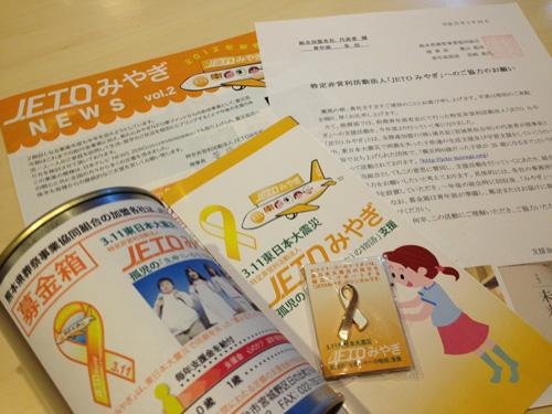 熊本県葬祭事業協同組合