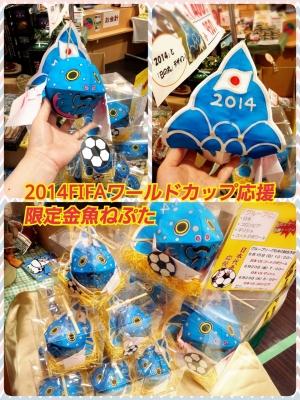 LINEcamera_share_2014-06-01-17-59-04.jpg