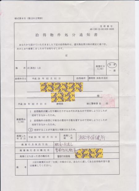 繧、繝。繝シ繧ク+(9)_convert_20140228160529
