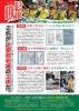2_ianfu_new_201404131020199d1.jpg