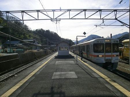 kaioshima (1)