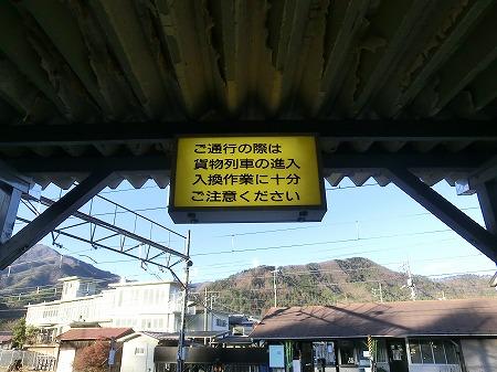 hatukari (4)