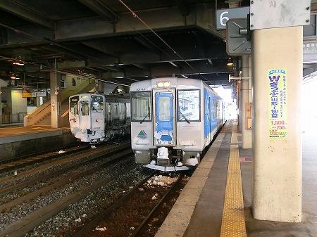 yamagataeki (8)