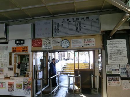 tyuohirosaki (8)