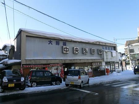 tyuohirosaki (10)