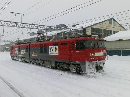 goryo02 (3)