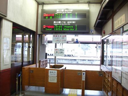 takayamasta (4)